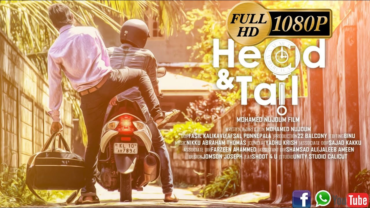 Head and tail for Watch balcony short film