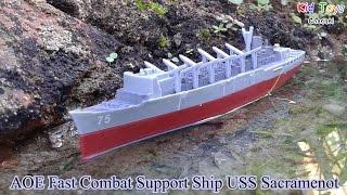 aoe fast combat support ship uss sacramenot 1 1600 scale