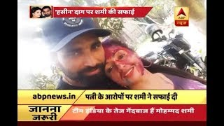 Mohammed Shami claims all was well while presenting happy Holi pictures with wife