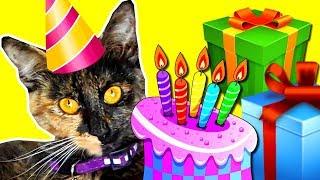 Кошка Матильда отмечает День Рождения! Веселый праздник, Подарки и ТОРТ для кошки! Видео для детей