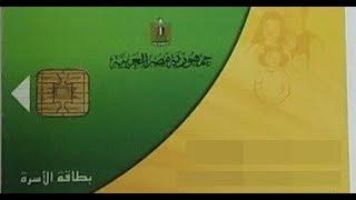 طريقة إضافة المواليد إلى بطاقة التموين / تحديث أغسطس 2018 م