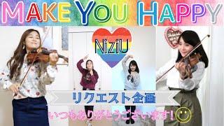 【Cover】NiziU / Make you happyをドイツと日本で弾き踊り(?) | Play & Dance | Piano trio cover