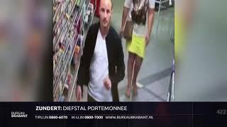 Zundert: Twee mannen beroven 76-jarige vrouw in supermarkt