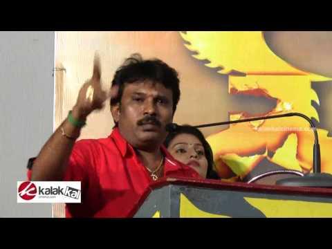 Director Perasu at Thigaar Movie Audio Launch