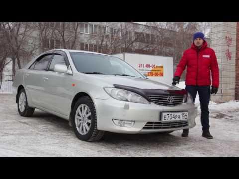 Toyota Camry 2005 года от РДМ-импорт г. Новосибирск