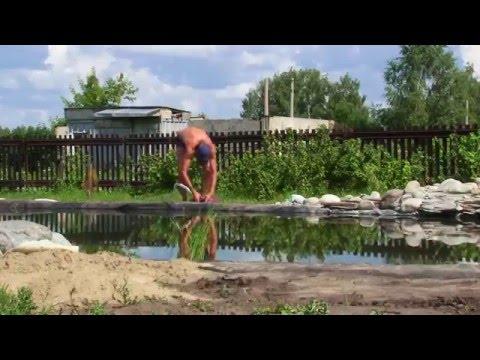 видео: Плавательный пруд