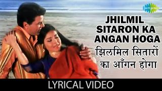 Jhilmil Sitaron Ka Angan Hoga with lyrics | झिलमिल सितारों के बोल | Jeevan Mrityu | Lata, Mohd. Rafi