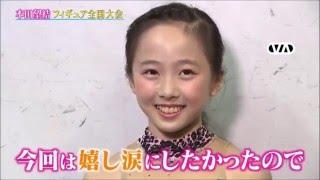 【関連動画】 アイスショー動画「ニューイヤー・オン・アイス2016」羽生...