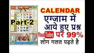compound interest in hindi