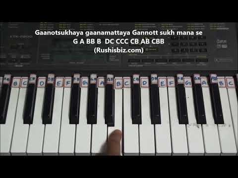 Ekadantaya Vakratundaya - Piano Tutorials - Bhajans