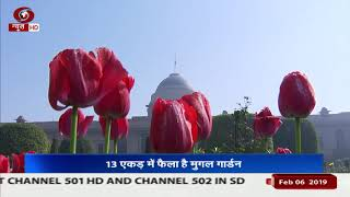 President Kovind inaugurates the annual Udyanotsav of the Mughal Gardens of Rashtrapati Bhavan