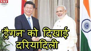 India ने China  को दिखाई दरियादिली, MTCR में नहीं रोकेगा China का रास्ता