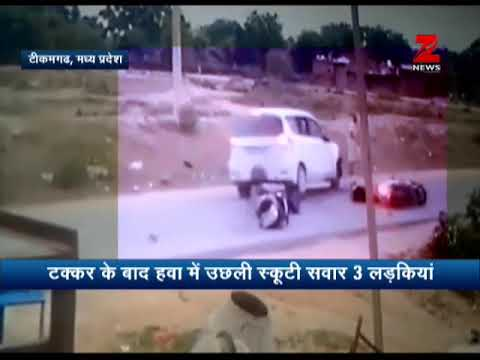 CCTV Video: Girls flung into air after car-scooty crash|कार से हुई टक्कर, हवा में उछल गईं 3 लड़कियां