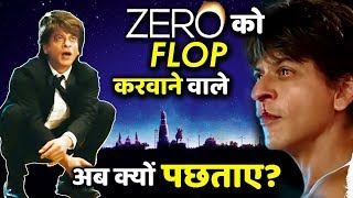 People Now Regrets Their Negative Review For ZERO After Seeing Zero VFX Behind The Video
