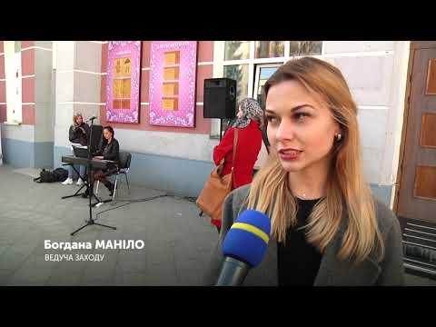 Телеканал UA: Житомир: Концерт у Житомирі під відкритим небом_Ранок на каналі UA: ЖИТОМИР 19.03.19