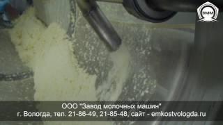 видео Творожные ванны и творогоизготовители