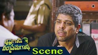 30 Years Industry Prithvi Comedy With Murali Sharma - Krishna Gaadi Veera Prema Gaadha Movie Scenes