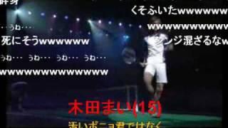 ニコニコ動画:テニミュ テニスとは(コメ付)