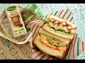 【お弁当作り】エビフライサンド&オムレツサンド弁当の作り方〜How to make Japanese…