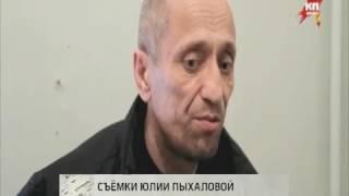 Интервью с Попковым, Комсомольская правда - Иркутск
