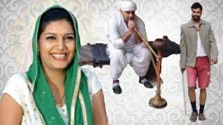 SAPNA KI Kasam ( Haryanvi comedy ) 2017