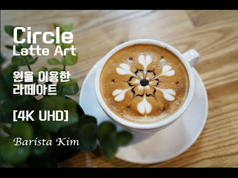 Heart #1 :: Latte Art