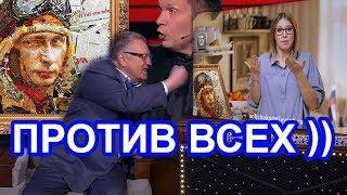 Дуэт Ксения Собчак и Владимир Путин