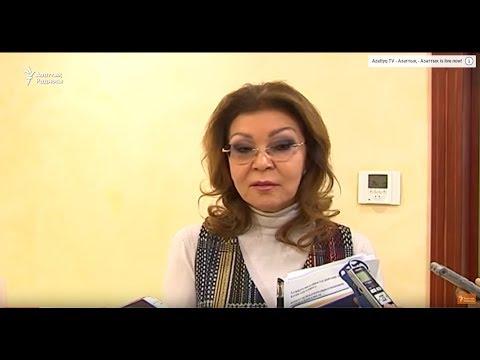 Назарбаеваның жаңа ұсынысы - Азаттық Радиосы / Радио Азаттык