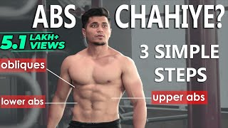 How To Get Abs | Diet and Workout in Hindi