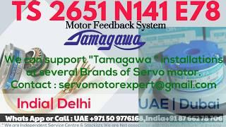 Tamagawa TS 2651 N141 E78 Resolver Align Adjust Repair Servo motor India + UAE Delhi Dubai