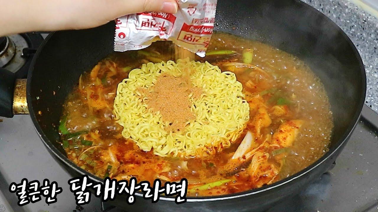 SUB) 놀면뭐하니ㅣ닭개장라면 만들기 (spicy chicken soup ramen) - YouTube