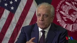 Xalqaro hayot - 26-dekabr, 2018-yil - AQSh Afg'onistondan ham qo'shinlarini chiqarishi mumkin