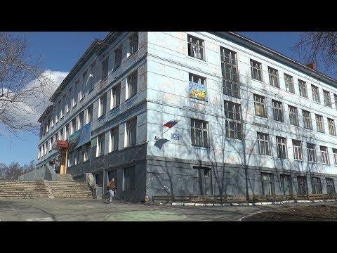 Новые окна для Школы № 2.