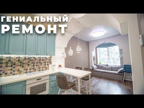 Как уместить ВСЁ в квартире 39 метров и жить с комфортом. Рум тур и советы по дизайну #Xiaomi