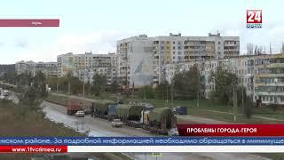 Керчь: ремонт дорог на 149 миллионов рублей(, 2017-10-30T19:14:51.000Z)