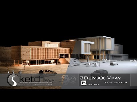 Maquette render .lighting. material _3DsMAX VRay _photoshop final touch
