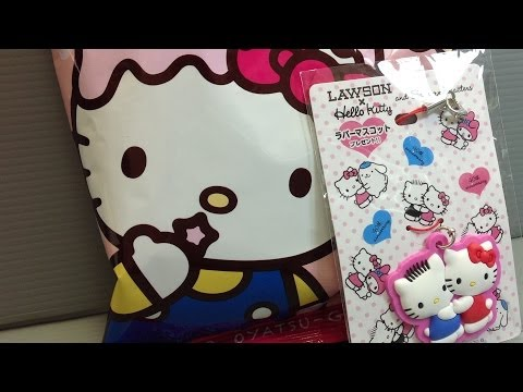 Lawson Hello Kitty 40th Celebration Charm from Japan