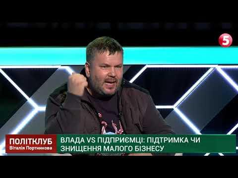 5 канал: Андрій Полтава: