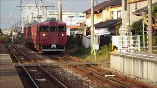 【電車でGO風MAD】 北陸本線(金沢~小松)・七尾線(金沢~和倉温泉)普通ED風