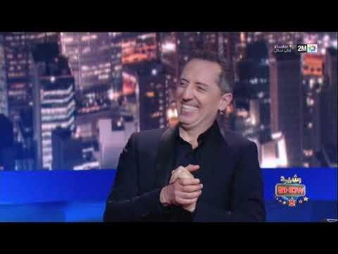"""الفنان جاد المالح Gad Elmaleh يوجه رسالة لجمهوره باللغة الأمازيغية...في """"رشيد شو"""""""