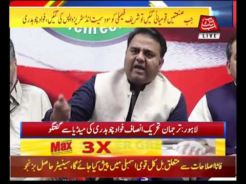 Fawad Chaudhry Addressing Media In Lahore - 23rd May 2018