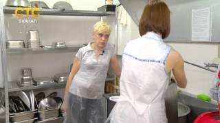 Профессия мойщик посуды (К. Зубарева)