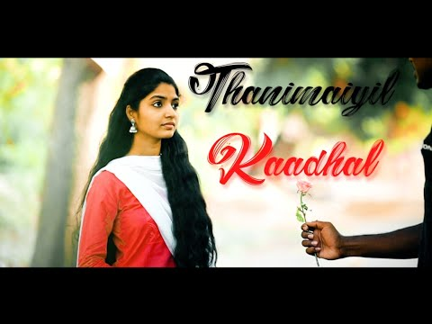 Thanimayil Kadhal - Official tamil short film | cute love story | Mohan | Deepika | Rithick Mouli
