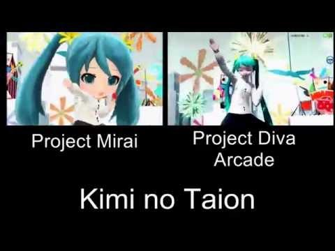 Project Mirai Kimi no Taion PV Comparison 3DS Arcade
