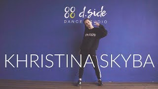 Camila Cabello – OMG ft. Quavo | Choreography by Kristina Skyba | D.Side Dance Studio