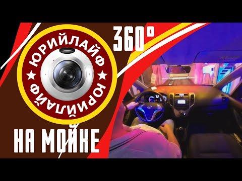 Автосвет из Китая Топ 10 крутых автотоваров Автотовары с ценами!из YouTube · Длительность: 5 мин7 с