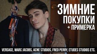 видео Толстовки