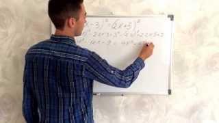 B7 Математика. Линейное уравнение