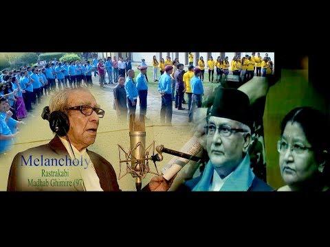 ३६५ जनाले गाएको ३३ मिनेट लामो नेपाली गीत Melancoly song Release Event