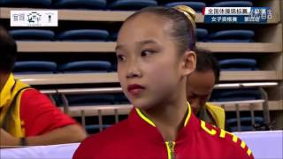 Chinese Gymnasts - 2016 Olympic Selection -(Uneven Bar) 2016年 全锦赛 女子 高低杠